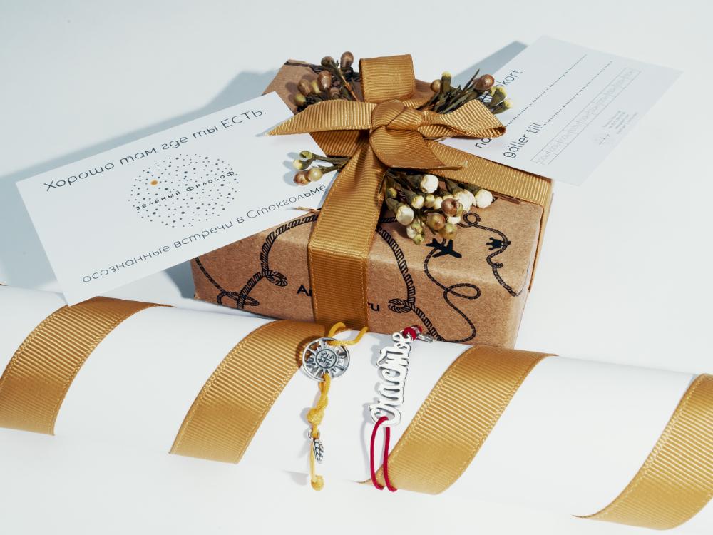gift_grephi12